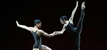 Het Nationale Ballet - Deja Vu