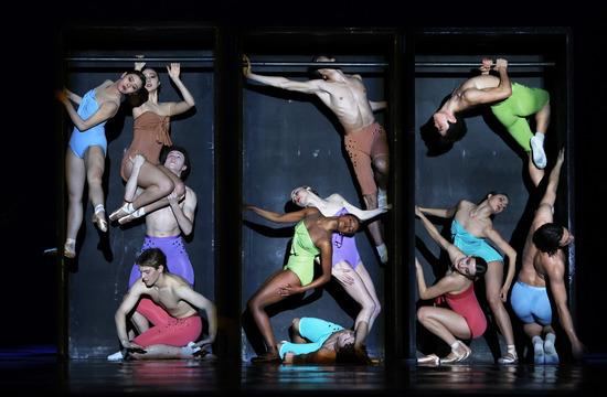 Nederlands Balletgala 2021